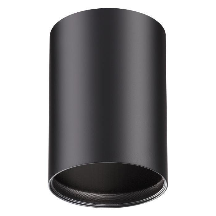 Потолочный светильник Novotech Mecano 370456
