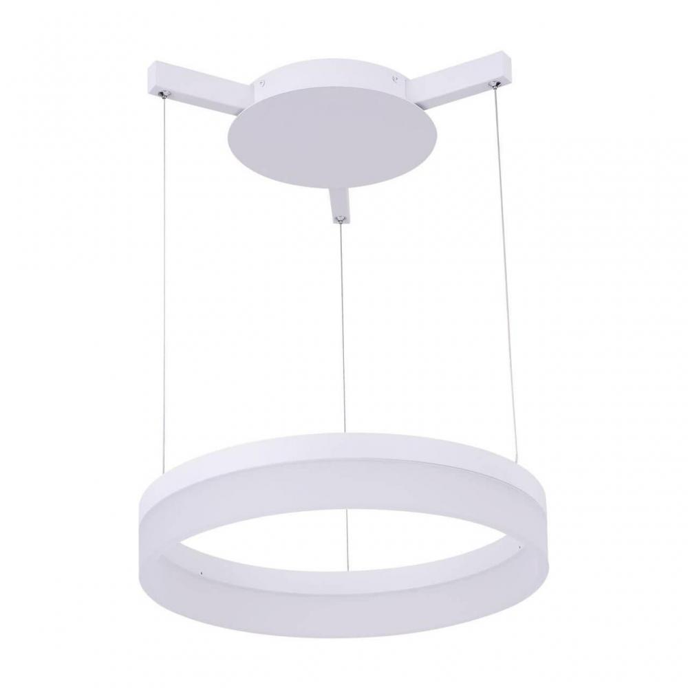 Подвесной светодиодный светильник Arte Lamp A2502SP-1WH