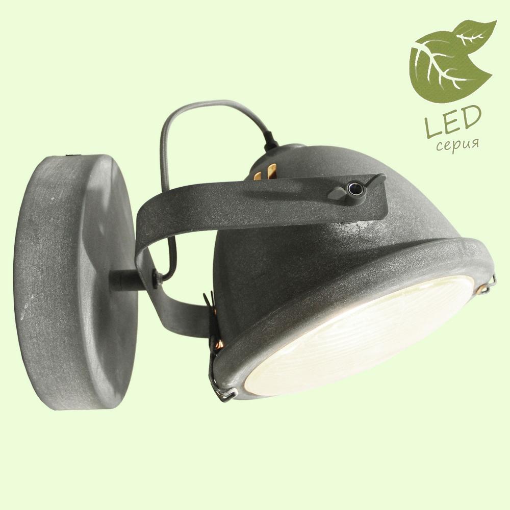Спот Lussole Loft GRLSP-9880