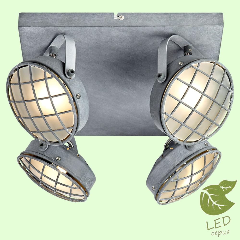 Спот Lussole Loft GRLSP-9981