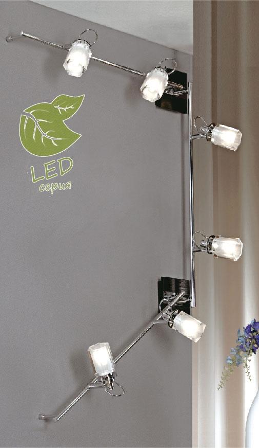 Трековая система Lussole Abruzzi GRLSL-7909-06