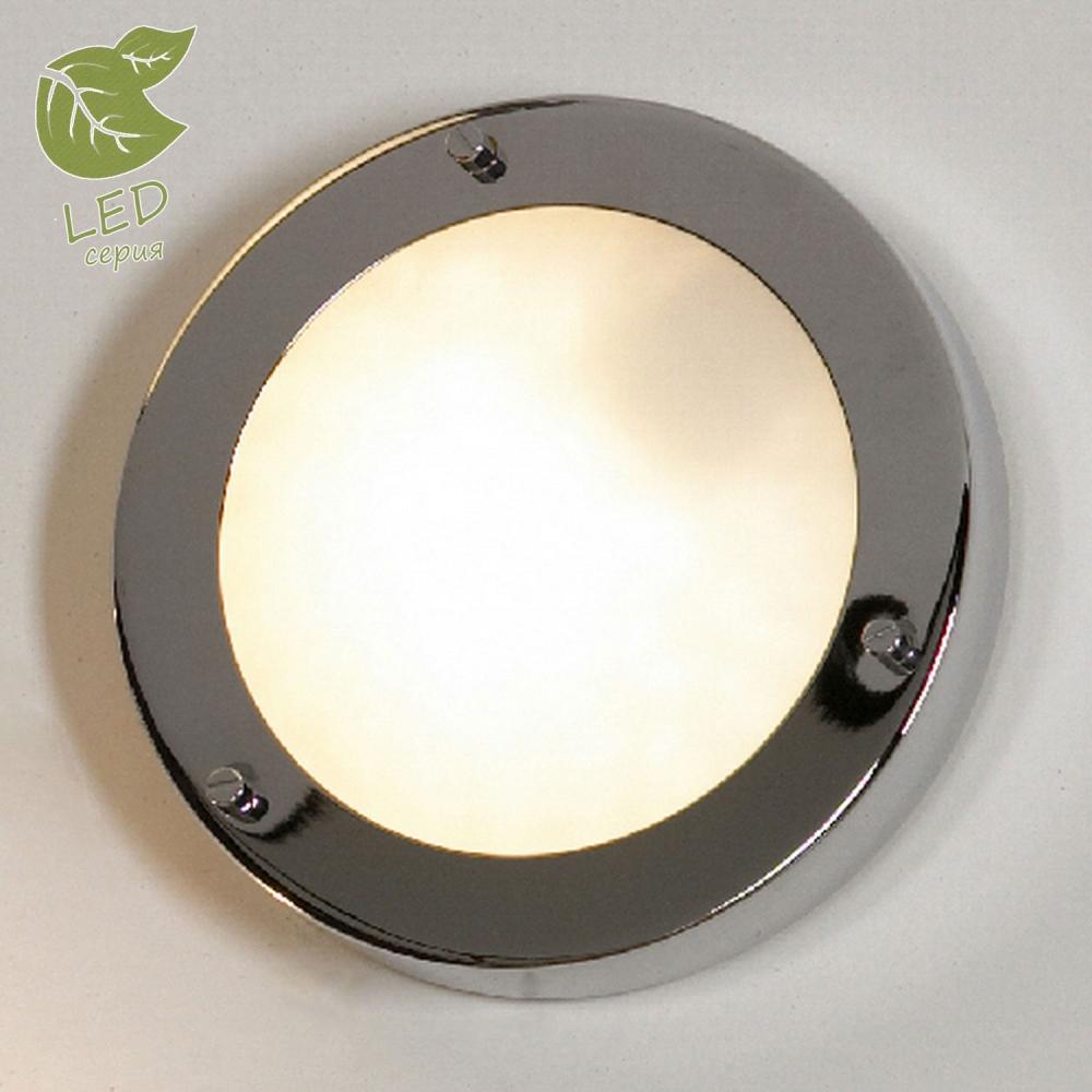Настенный светильник Lussole Acqua GRLSL-5512-01