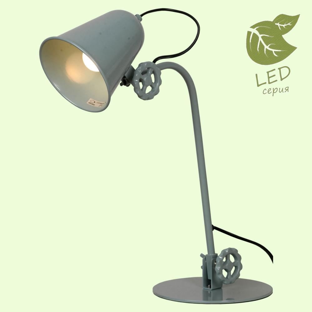 Настольная лампа Lussole Loft GRLSP-9570