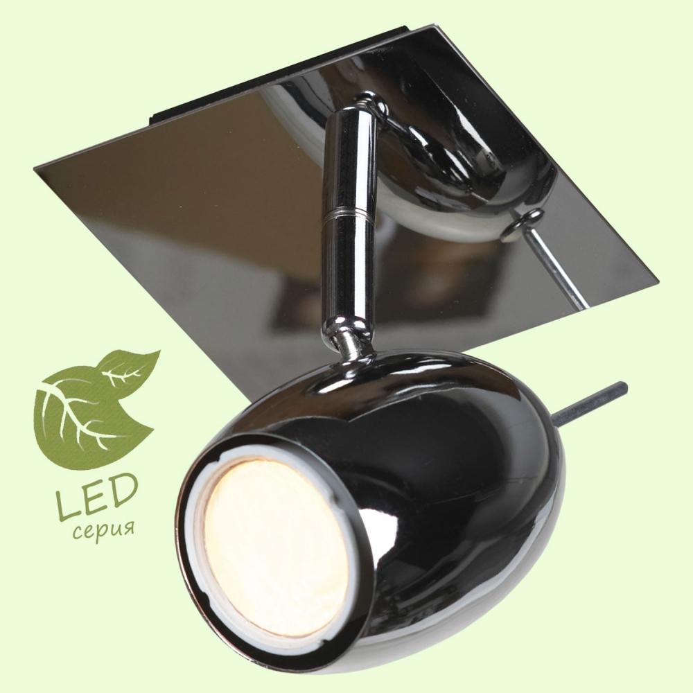 Спот Lussole Sale GRLSN-4301-01