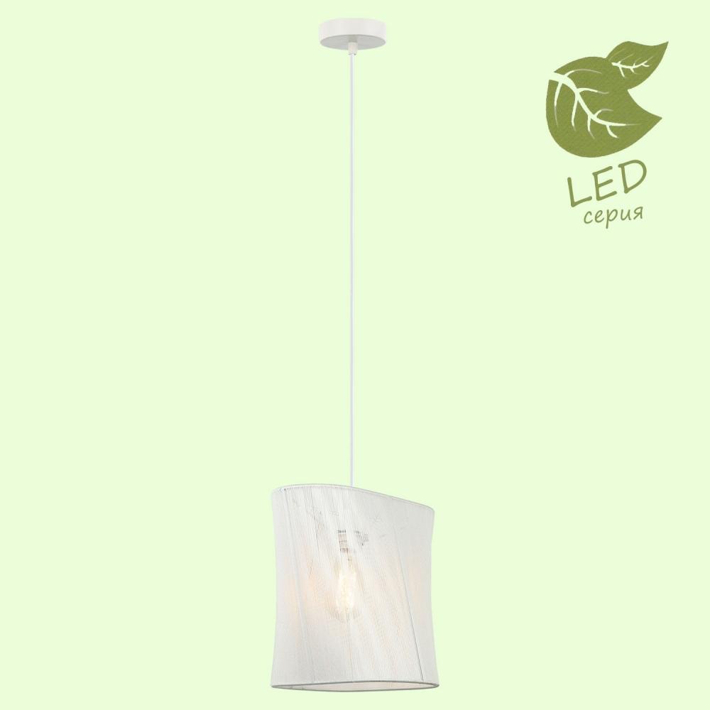 GRLSP-8147 Подвесной светодиодный светильник LGO MARION