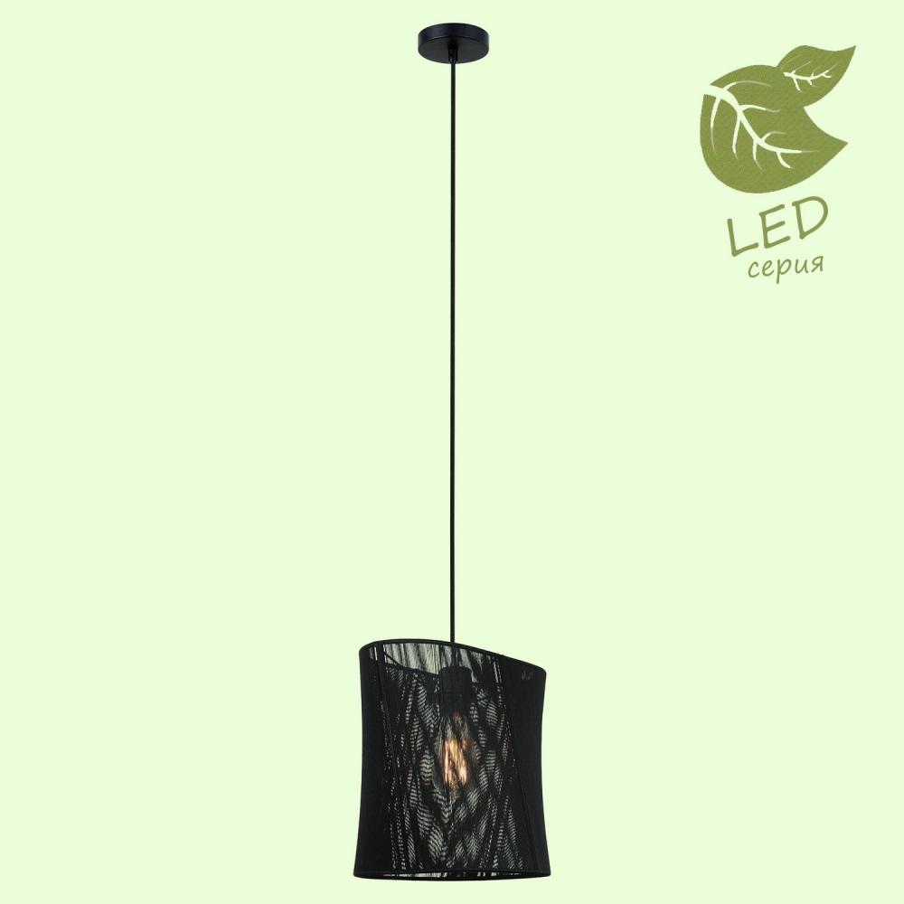 GRLSP-8148 Подвесной светодиодный светильник LGO MARION