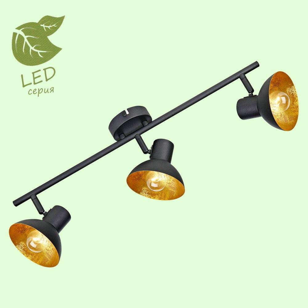 GRLSP-9975 Спот светодиодный LOFT (Lussole) LOUISVILLE