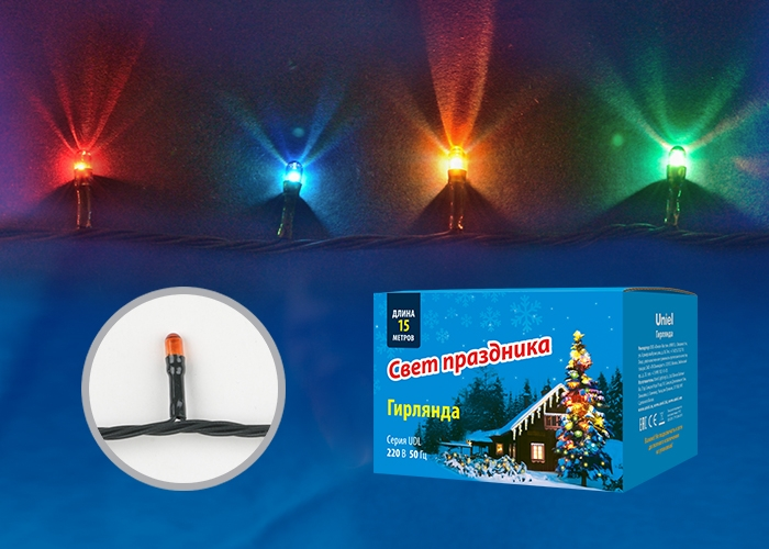 UDL-S1500-300-DGA мультиколор RGB Гирлянда с контроллером Uniel 15м UL-00003946