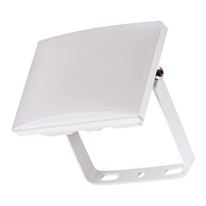 Прожектор светодиодный Novotech Armin Led 50W 358140