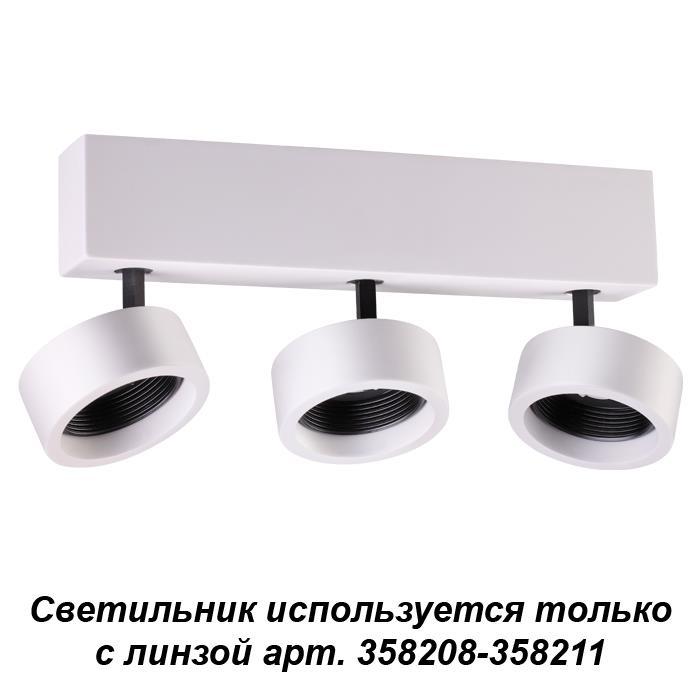 Светодиодный спот Novotech Lenti 358204