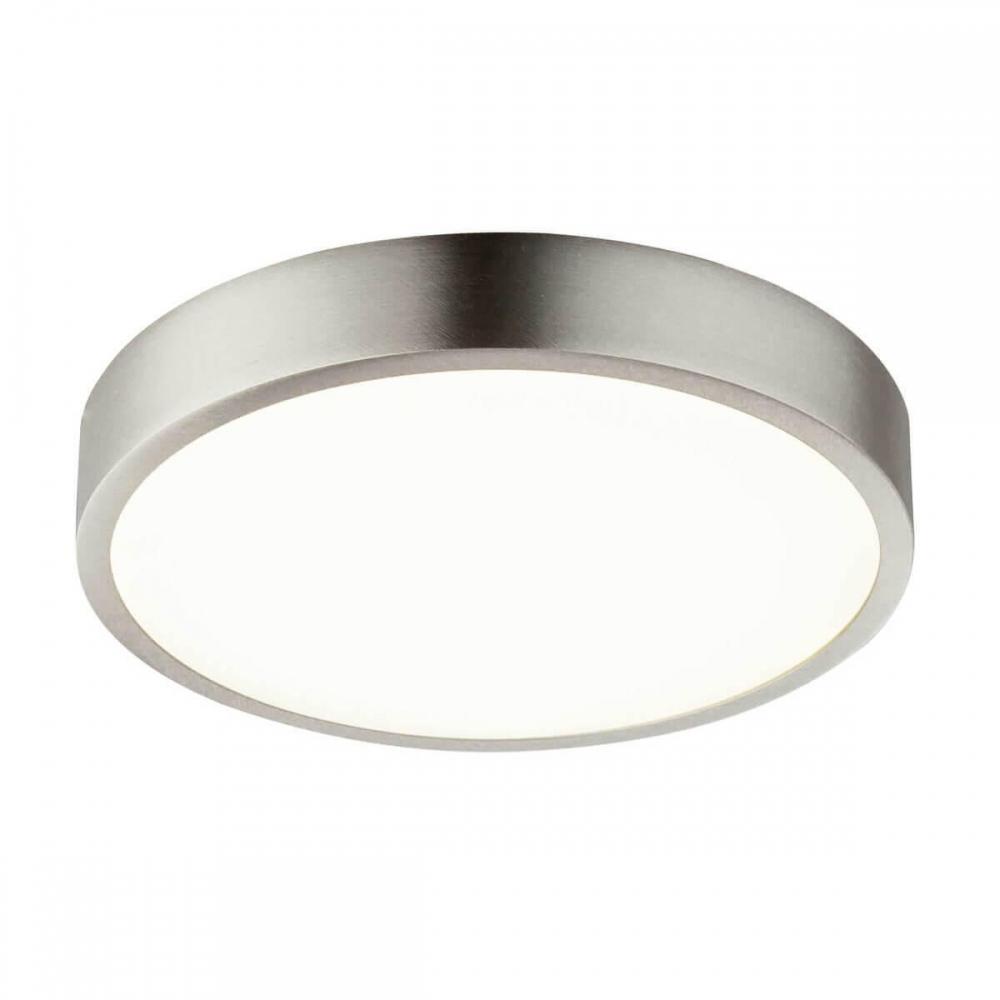 Потолочный светодиодный светильник Globo Vitos 12366-22