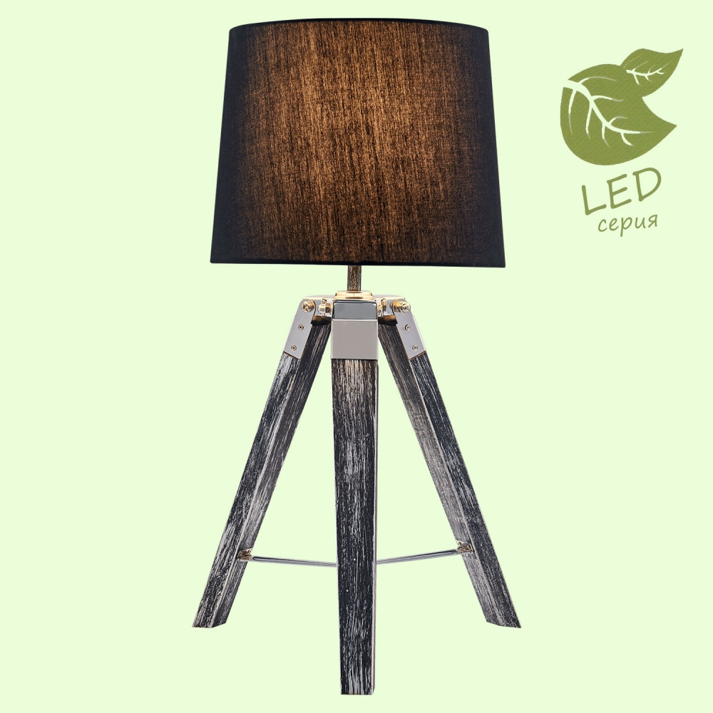 GRLSP-0555 Настольная лампа на треноге Lussole Amistad