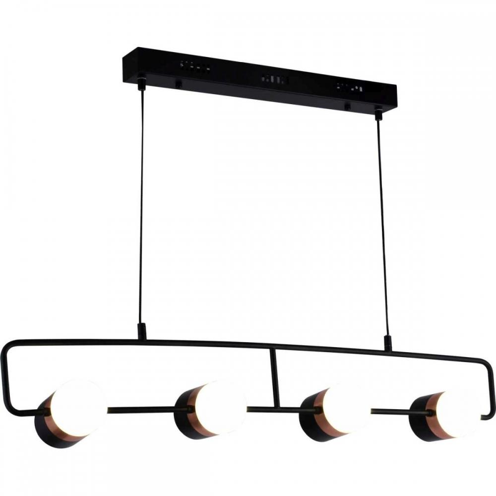Светильник подвесной светодиодный Elegante Stilfort 2045/02/04P