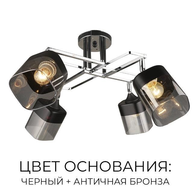 Люстра потолочная Wedo Light Брижит 66057.01.37.04