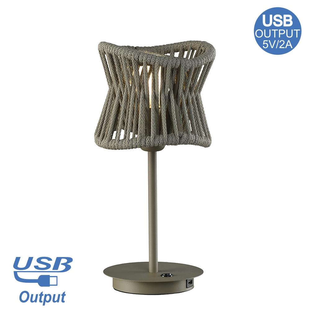 Уличный настольный светильник, USB разъем Mantra POLINESIA 7134