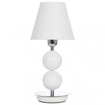 Настольная лампа Nowodvorski Nathalie 4517