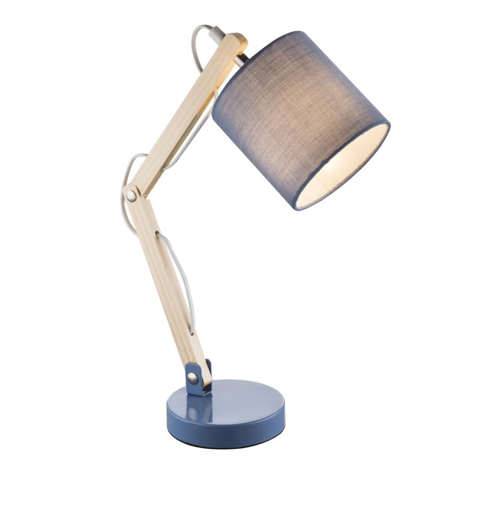 Настольная лампа Globo Mattis 21514