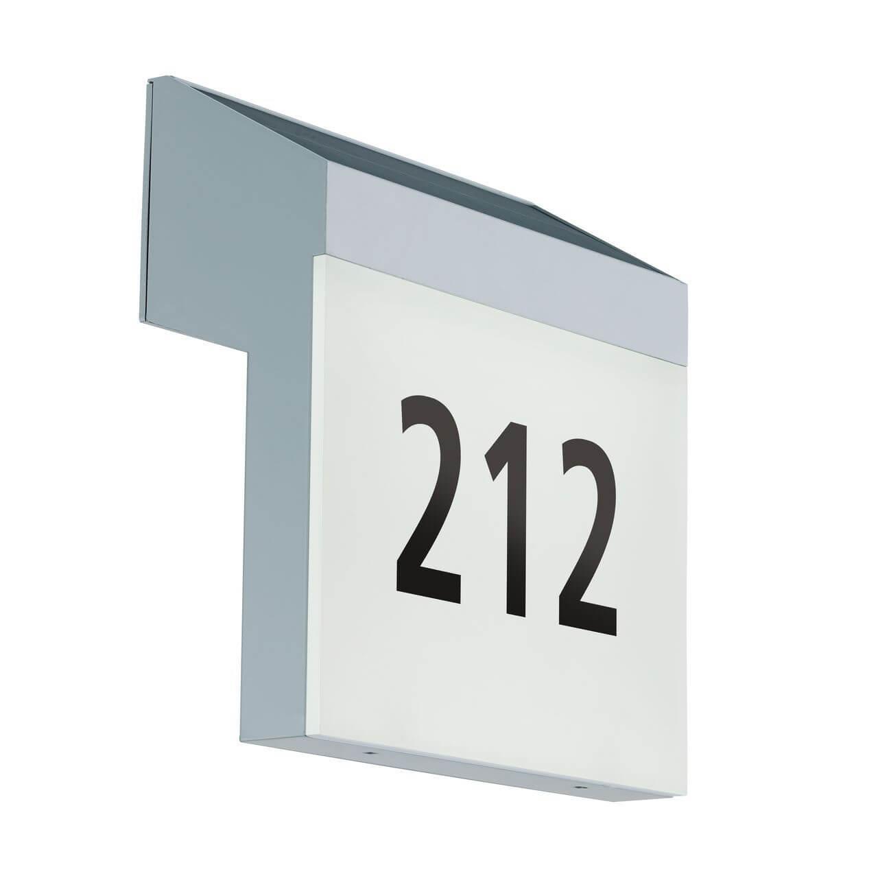 97339 Уличный настенный светодиодный светильник с номером дома на солнечных батареях Eglo Lunano