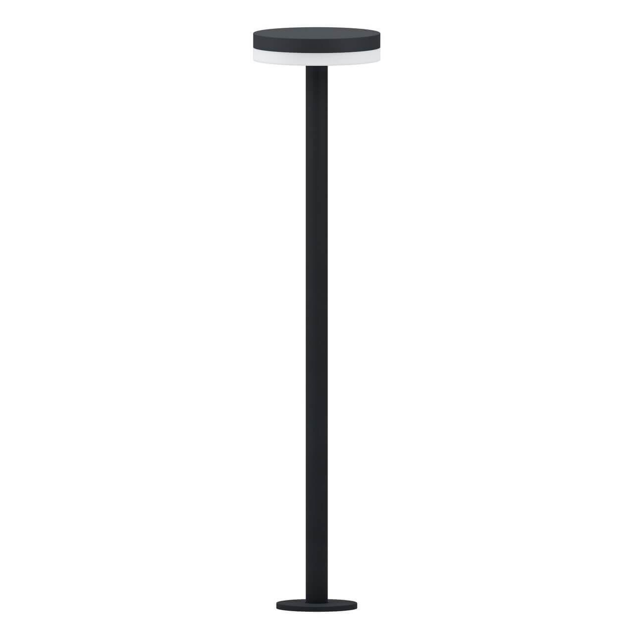 Уличный светодиодный светильник Eglo Mazzini 97145