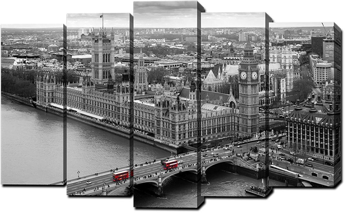 Модульная картина Toplight 80х125см TL-PM0015