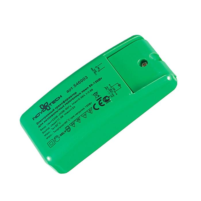 546003 Трансформатор для галогенных ламп на 50-150W Novotech