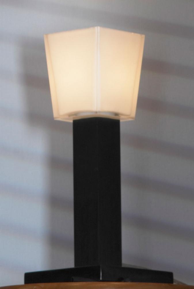 Настольная лампа Lussole Letne LSC-2504-01