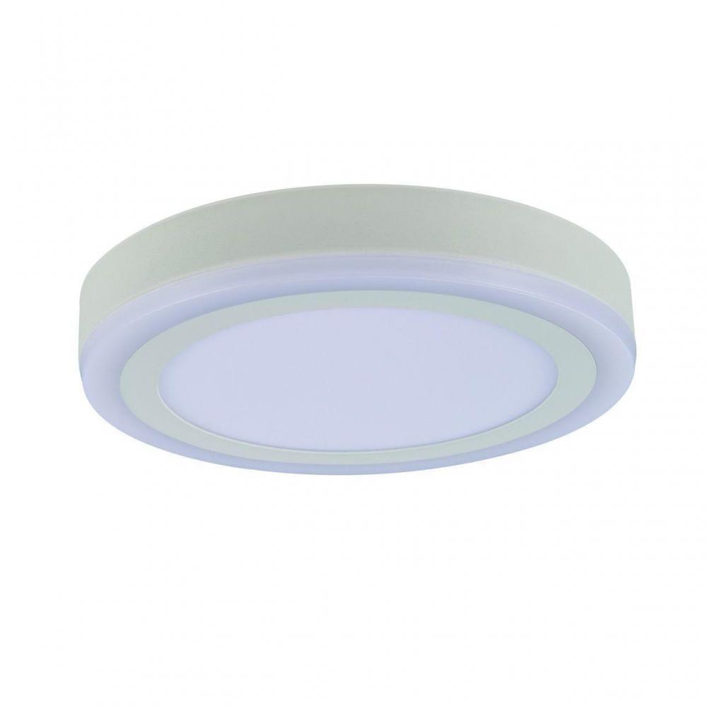 Потолочный светодиодный светильник Arte Lamp Antares A7816PL-2WH