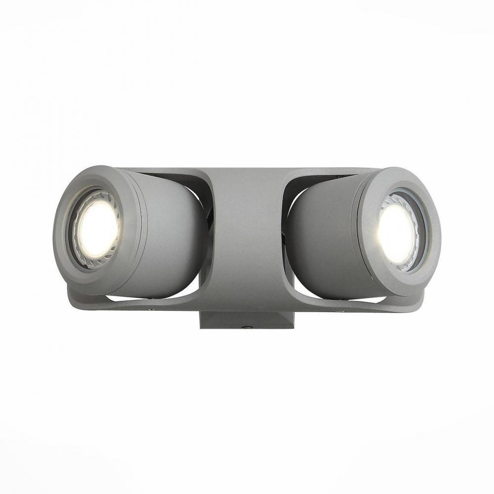 Уличный настенный светодиодный светильник ST Luce Round SL093.701.02