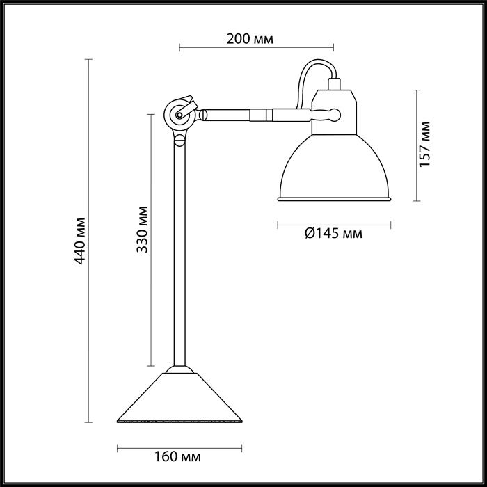 Настольная лампа Odeon Light Arta 4126/1T